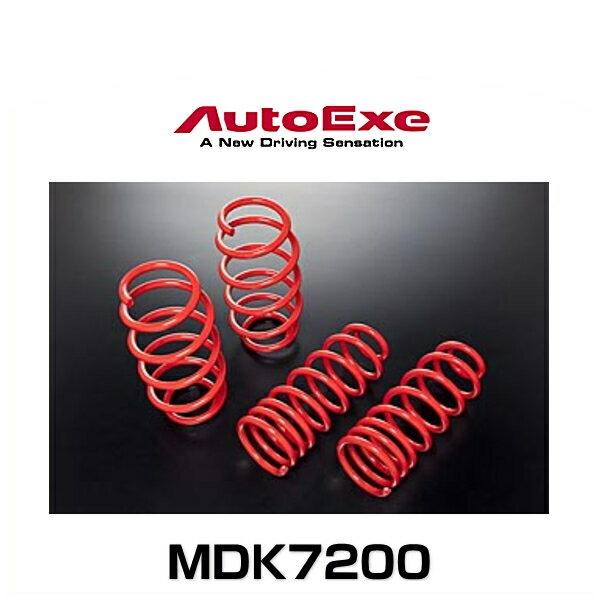 AutoExe オートエグゼ MDK7200 ローダウンスプリング CX-3 ガソリン2WD車用