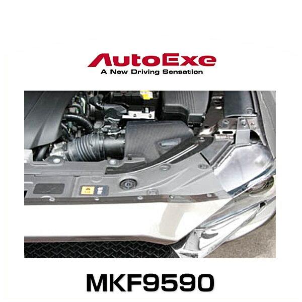 AutoExe オートエクゼ MKF9590 ラムエアーインテークシステム CX-5(KF5P/KE5FW/KE5AW) ※ガソリンエンジン2.5L車用
