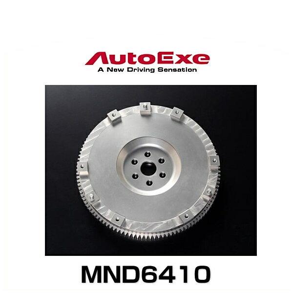 AutoExe オートエクゼ MND6410 クロームモリブデン鋼製スポーツフライホイール ロードスター(NDERC 6MT車)用