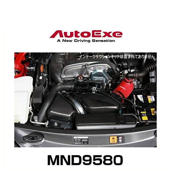 AutoExe オートエクゼ MND9580 ラムエアーインテークシステム ロードスター(NDERC)