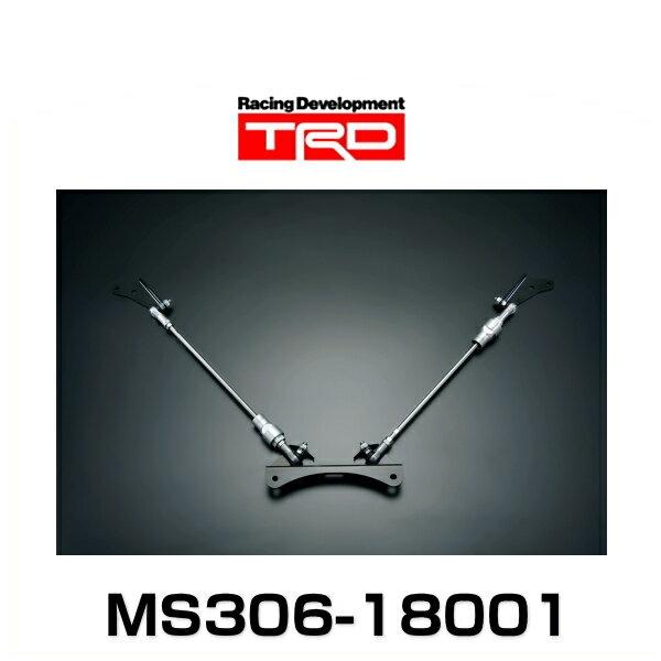 TRD MS306-18001 フレキシブルドロースティフナー 86用