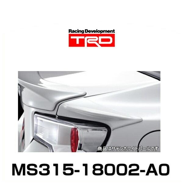 TRD MS315-18002-A0 リヤサイドスポイラー サテンホワイトパール(37J) 86用