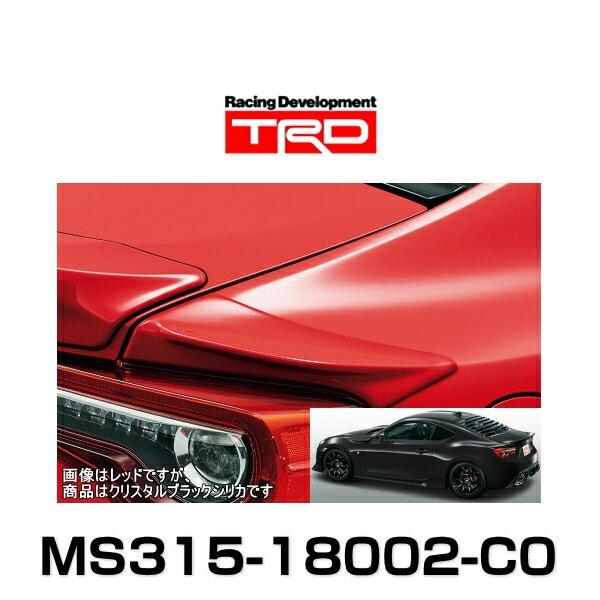 TRD MS315-18002-C0 リヤサイドスポイラー クリスタルブラックシリカ(D4S) 86用
