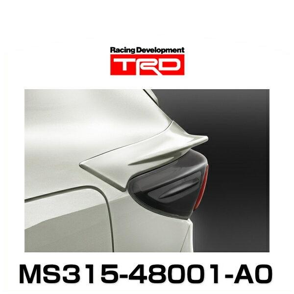 TRD MS315-48001-A0 クォーターパネルスポイラー ホワイトパールクリスタルシャイン ハリアー用