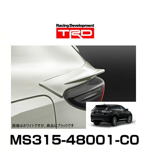 TRD MS315-48001-C0 クォーターパネルスポイラー ブラック ハリアー用