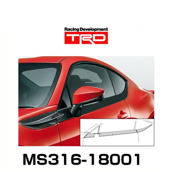 TRD MS316-18001 サイドスタビライジングカバー 86用