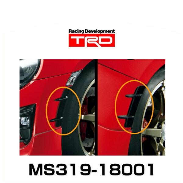 TRD MS319-18001 エアロタービュレーター 86(後期)用