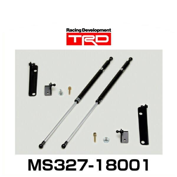TRD MS327-18001 TOM'S ボンネットダンパー 86用