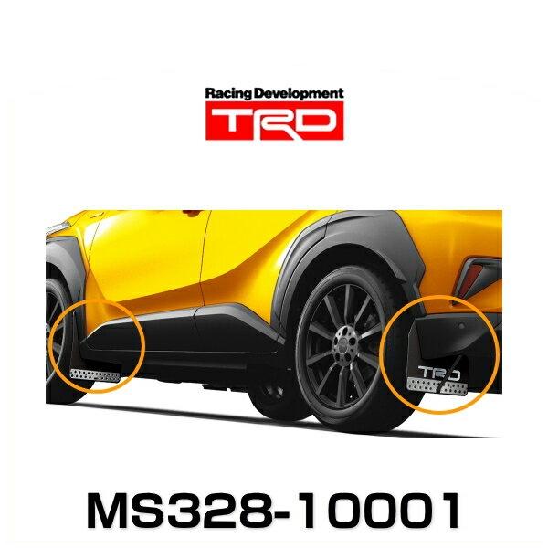 TRD MS328-10001 マッドフラップ ブラック C-HR用