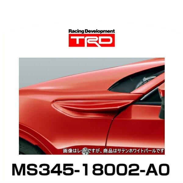 TRD MS345-18002-A0 カラードフェンダーフィン サテンホワイトパール(37J) 86用