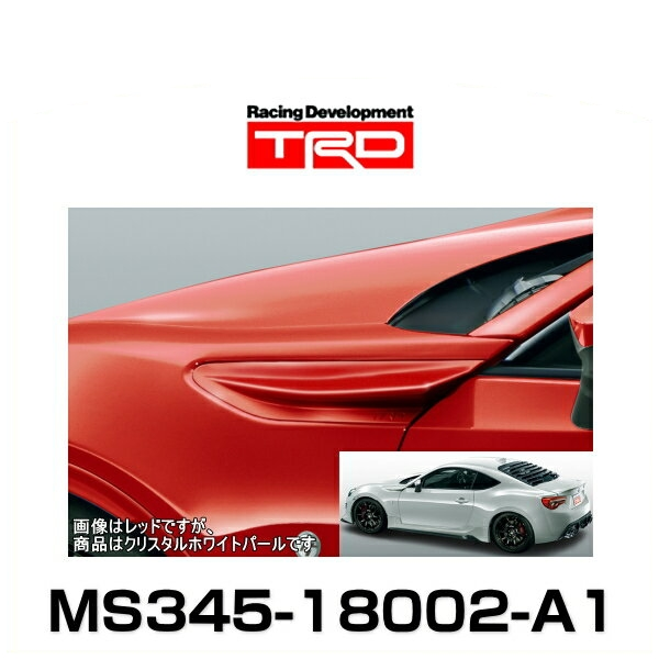 TRD Color Front Fender Aero Fin Cryst White Pearl K1X For 86 ZN6 MS345-18002-A1