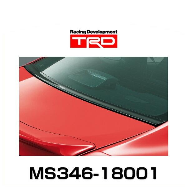 TRD MS346-18001 エアロスタビライジングカバー 86用