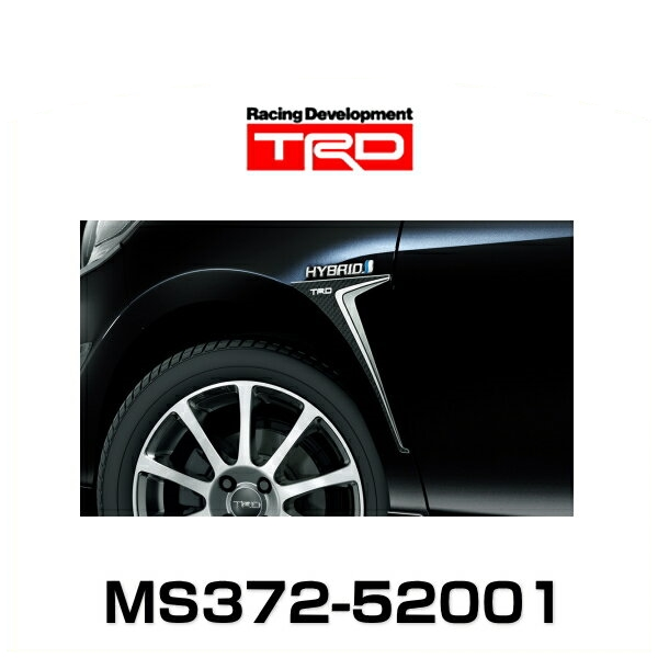 TRD MS372-52001 フロントフェンダーガーニッシュ アクア(NHP10)