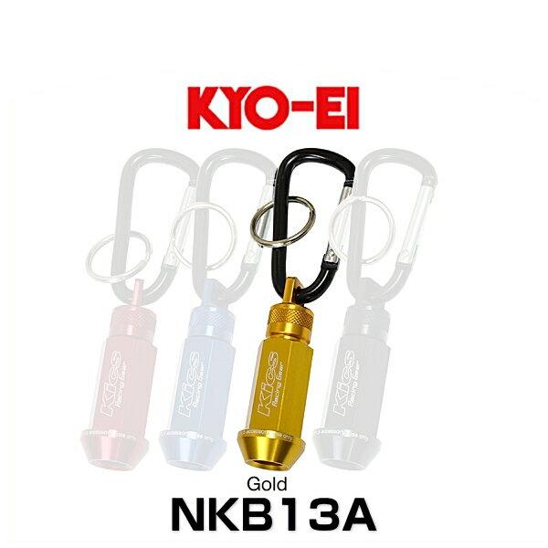 <title>KYO-EI 協永産業 NKB13A ギフ_包装 Kics ホイールナット キーホルダー ゴールド M12×P1.25</title>