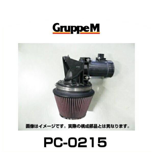 GruppeM グループエム PC-0215 POWER CLEANER パワークリーナー NV350キャラバン