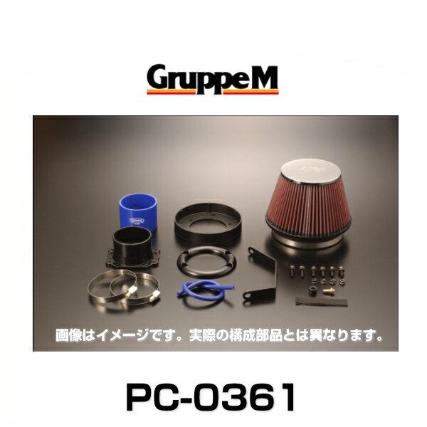 GruppeM グループエム PC-0361 POWER CLEANER パワークリーナー YRV