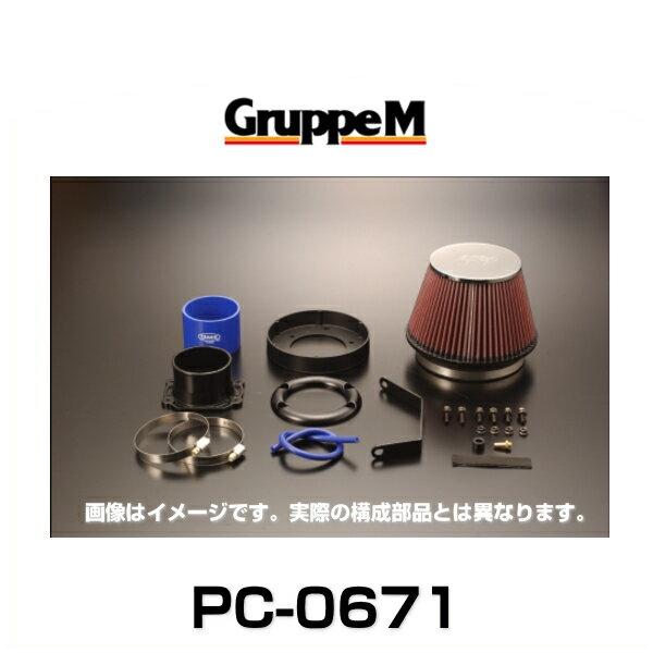 GruppeM グループエム PC-0671 POWER CLEANER パワークリーナー ビークロス