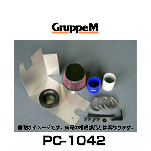 GruppeM グループエム PC-1042 POWER CLEANER パワークリーナー ハイエース