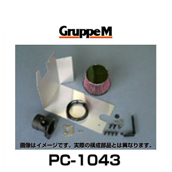 GruppeM グループエム PC-1043 POWER CLEANER パワークリーナー ハイエース