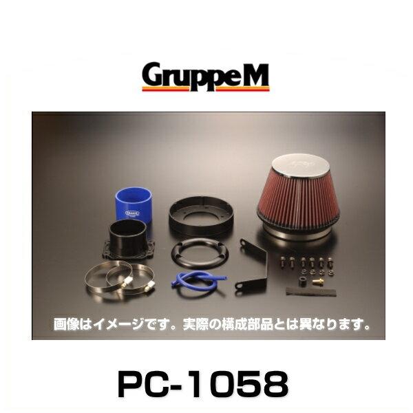 GruppeM グループエム PC-1058 POWER CLEANER パワークリーナー パジェロ