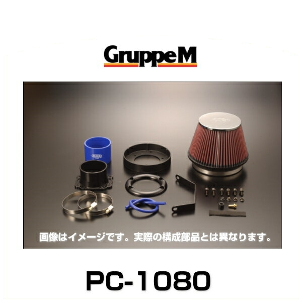 GruppeM グループエム PC-1080 POWER CLEANER パワークリーナー パジェロ