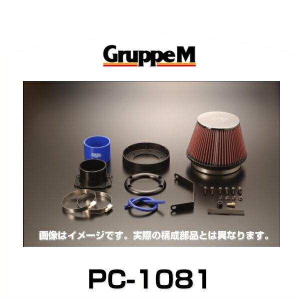 GruppeM グループエム PC-1081 POWER CLEANER パワークリーナー ランドクルーザープラド