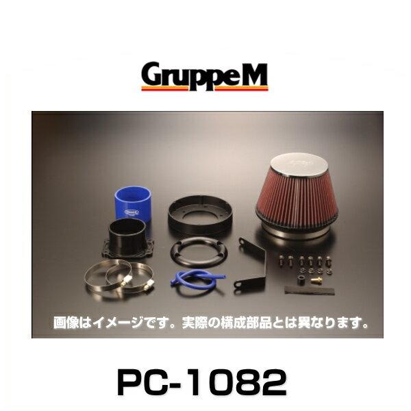 GruppeM グループエム PC-1082 POWER CLEANER パワークリーナー パジェロイオ
