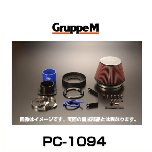 GruppeM グループエム PC-1094 POWER CLEANER パワークリーナー パジェロ