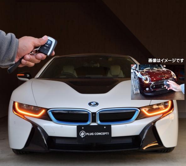 Xas キザス PL3-BB-B001 ドアロック/アンロック連動アンサーバック音 コーディング PLUG BB BMW,BMW MINI用 リカバリーモード搭載