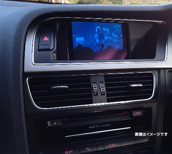 CodeTech コードテック PL3-TV-A001 テレビキャンセラー コーディング PLUG TV アウディ用 リカバリーモード搭載