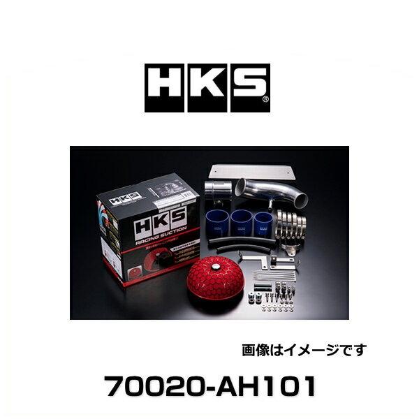 HKS 70020-AH101 レーシングサクション エアクリーナー フィット、フリード