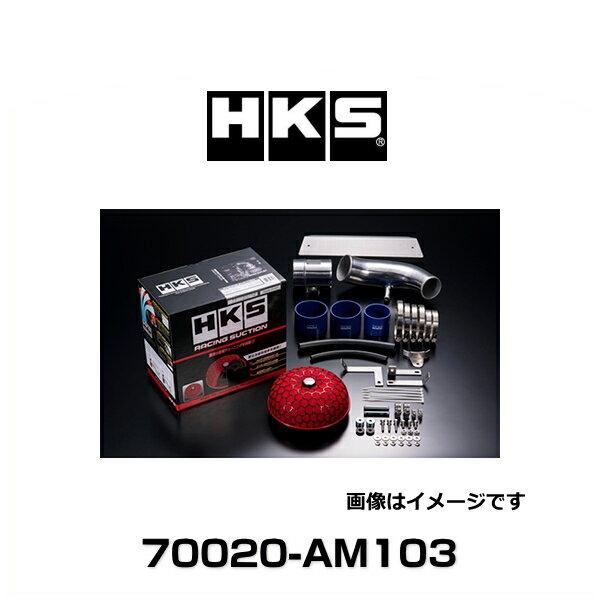 HKS 70020-AM103 レーシングサクション エアクリーナー ランサーエボリューション、ランサーエボリューションワゴン