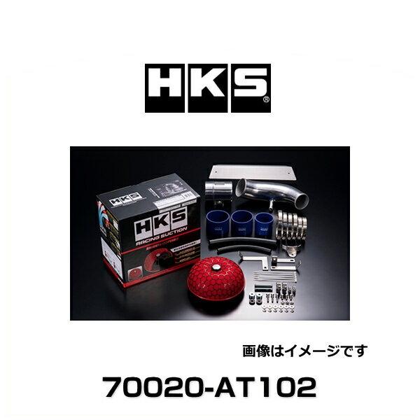 HKS 70020-AT102 レーシングサクション エアクリーナー アリスト