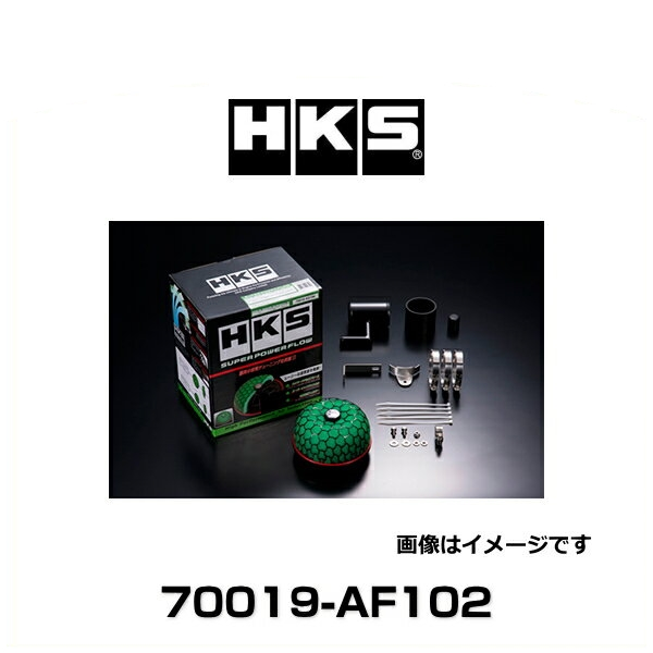 HKS 70019-AF102 スーパーパワーフロー エアクリーナー インプレッサ、インプレッサワゴン、フォレスター、レガシィB4、レガシィツーリングワゴン