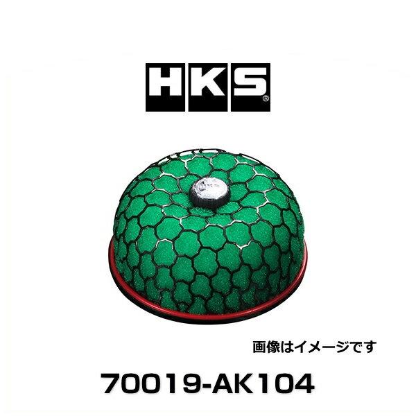 HKS 70019-AK104 汎用スーパーパワーフロー(本体) SPF-R φ200-70本体
