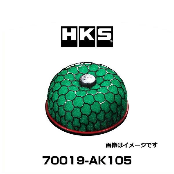 HKS 70019-AK105 汎用スーパーパワーフロー(本体) SPF-R φ200-80本体