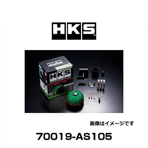 HKS 70019-AS105 スーパーパワーフロー エアクリーナー モコ、AZワゴン、ラピュタ、Kei、MRワゴン、ワゴンR