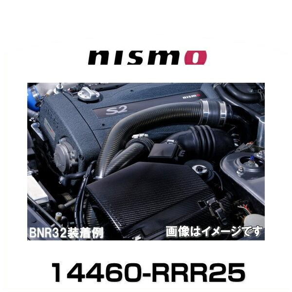 NISMO ニスモ 14460-RRR25 カーボンエアインレットパイプ スカイラインGT-R(BNR32)