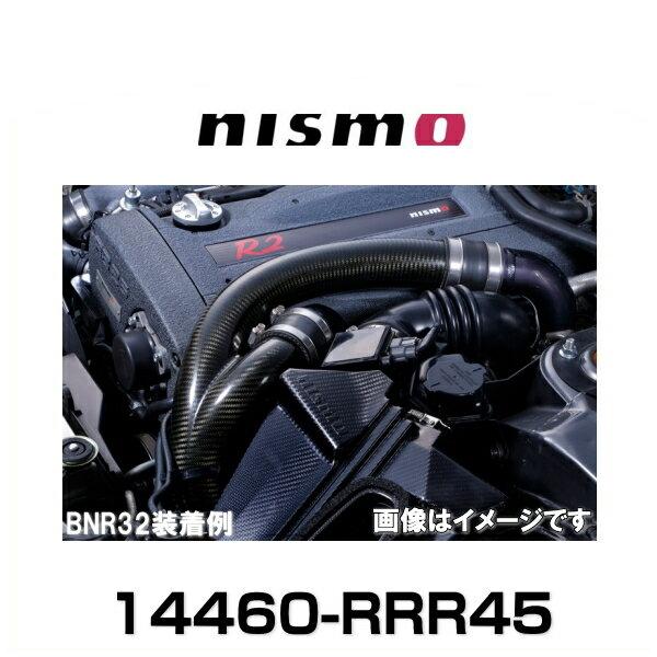 NISMO ニスモ 14460-RRR45 カーボンエアインレットパイプ スカイラインGT-R(BCNR33、BNR34)、ステージア(WGNC34)260RS