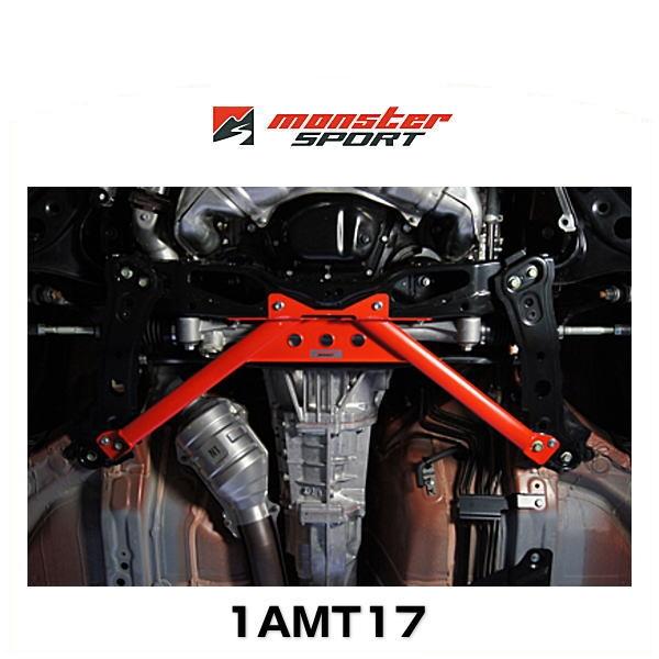Monster SPORT モンスタースポーツ 1AMT17 メンバーブレース フロント 86(ZN6) / BRZ(ZC6)用