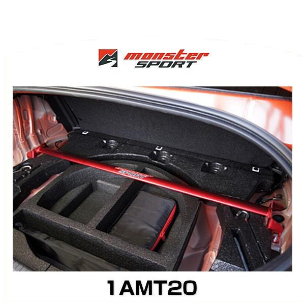 Monster SPORT モンスタースポーツ 1AMT20 ストラットタワーバー リヤ 86(ZN6) / BRZ(ZC6)用