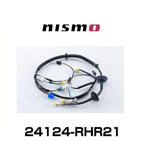 NISMO ニスモ 24124-RHR21 フロントドア ハーネス スカイラインGT-R (BNR32)用NISMOヘリテージパーツ (24124-04U02)