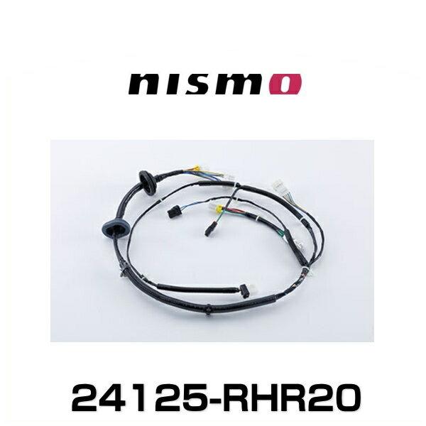 NISMO ニスモ 24125-RHR20 フロントドア ハーネス スカイラインGT-R (BNR32)用NISMOヘリテージパーツ (24125-04U01)