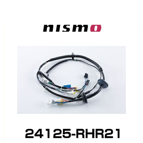 NISMO ニスモ 24125-RHR21 フロントドア ハーネス スカイラインGT-R (BNR32)用NISMOヘリテージパーツ (24125-04U02)