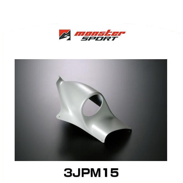 Monster SPORT モンスタースポーツ 3JPM15 ピラーメーターフード ランサー Evo.7/8/8MR/9/W/9MR用