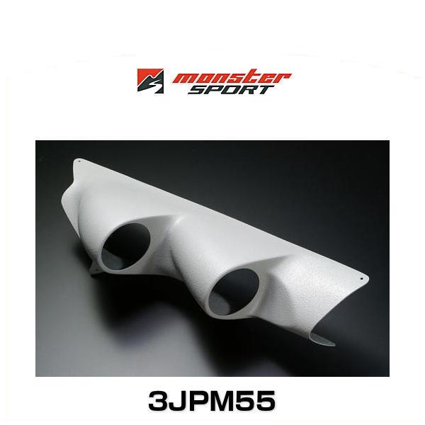 Monster SPORT モンスタースポーツ 3JPM55 ピラーメーターフード ランサー Evo.7/8/8MR/9/W/9MR用