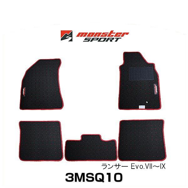 Monster SPORT モンスタースポーツ 3MSQ10 フロアマット ランサーEvo用