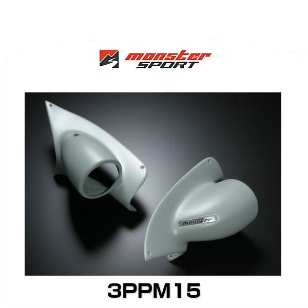 Monster SPORT モンスタースポーツ 3PPM15 ピラーメーターフード FRP(グレー シボ塗装) ランサー Evo.X専用