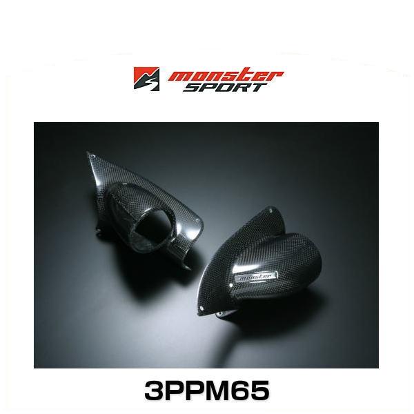 Monster SPORT モンスタースポーツ 3PPM65 ピラーメーターフード カーボン(クリアゲルコート仕上げ) ランサー Evo.X専用