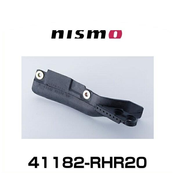 NISMO ニスモ 41182-RHR20 ガイドエアーブレーキ スカイラインGT-R (BNR32)用NISMOヘリテージパーツ (41182-05U00)